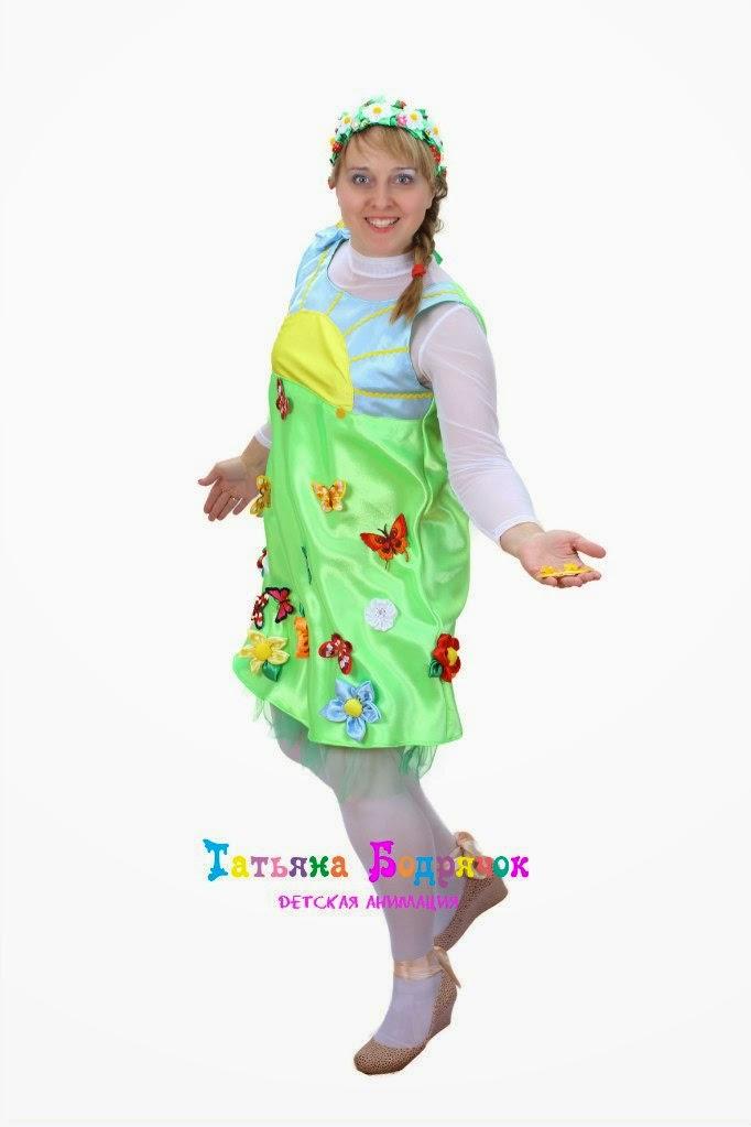 Детские праздники в Смоленске, аниматоры в Смоленске, Татьяна Бодрячок, Бог Татьяна Бодрячок