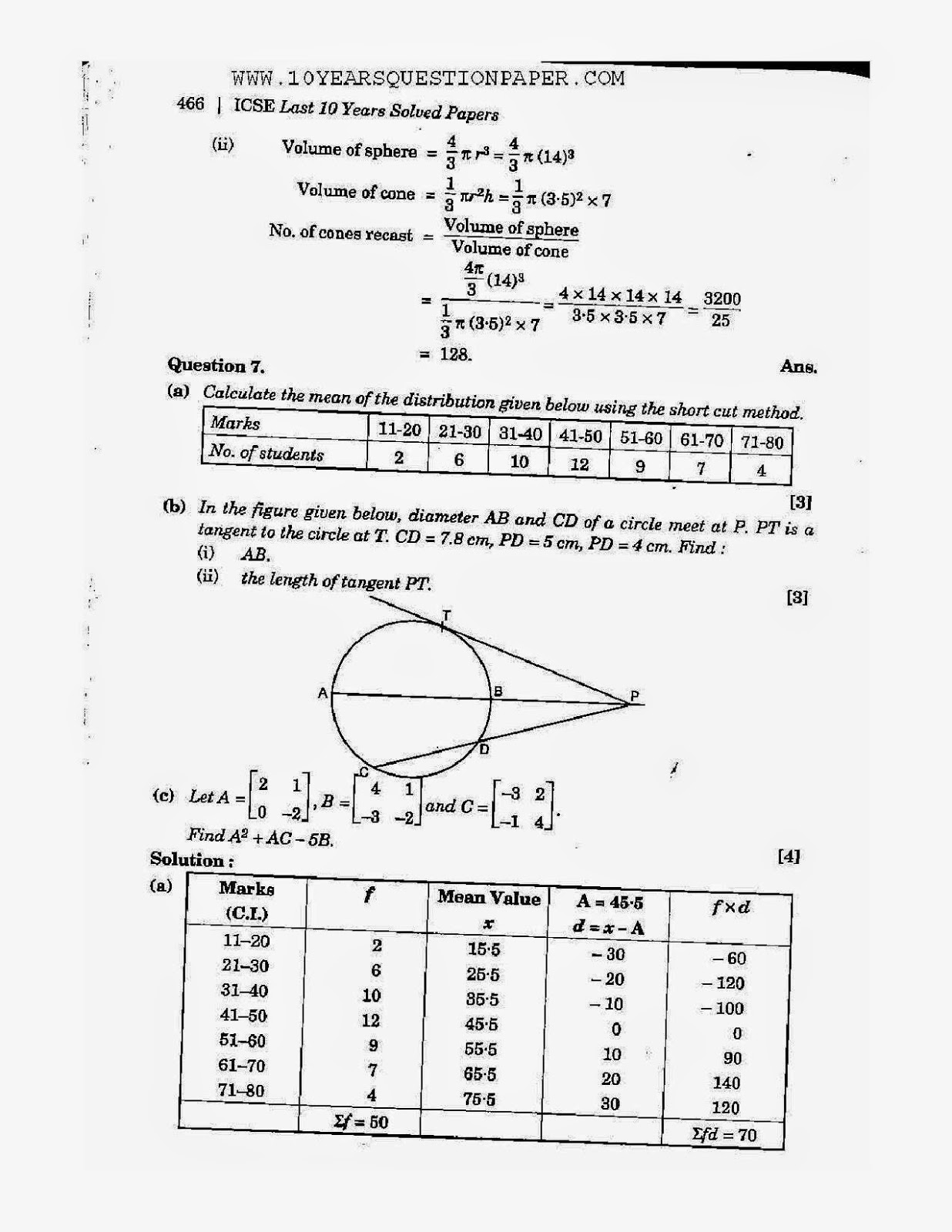 icse class 10th mathematics solved question paper 2014