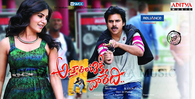 Attarintiki Daaredi Latest HD Wallpapers (2)