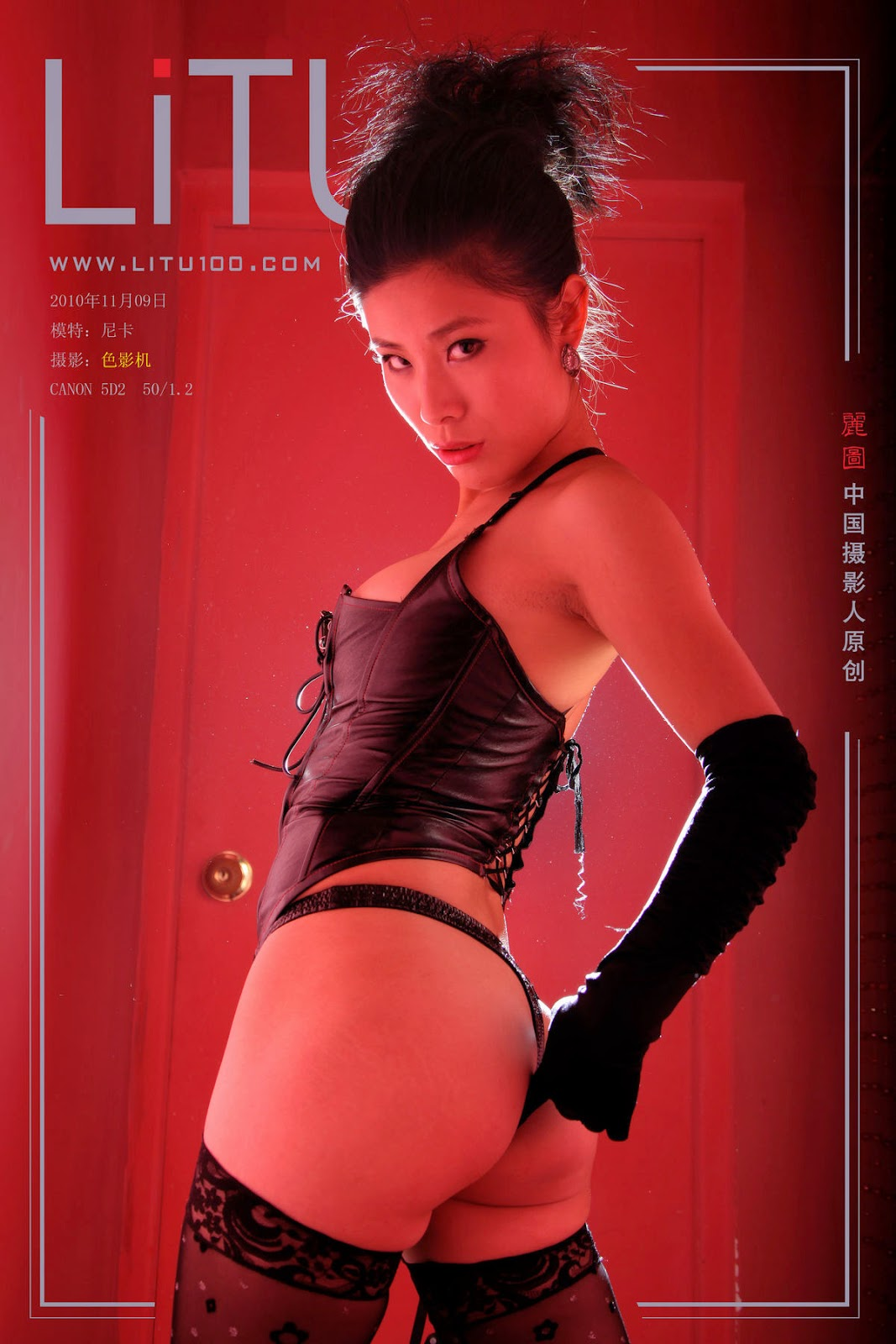 Chinese Nude Model Ni Ka  [Litu100]  | 18+ gallery photos