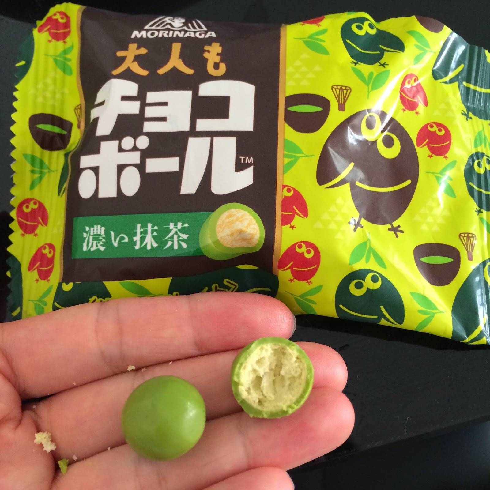japanese matcha snack sweets japan otonamo choco ball chocoball