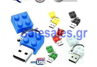 Τουβλάκι LEGO
