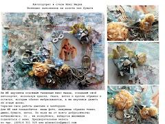 Info Мои МК на холсте/ My Canvas Workshops
