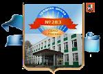 Официальный сайт школы №283