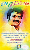 Bala Krishna birthday wallpapers-thumbnail-5