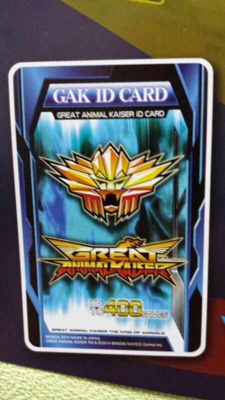 Buy GAK ID card