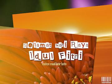 kartu ucapan lebaran terbaru, koleksi kartu hari raya syawwal, kumpulan kartu idul fitri, kirim gambar ucapan met hari raya, download kartu uc apan lebaran gratis