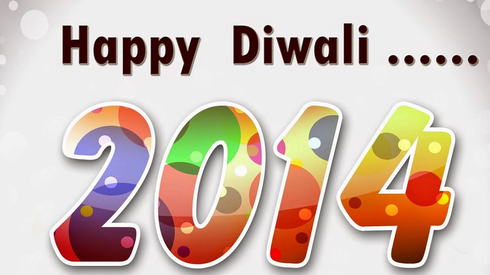 Diwali Wish Logo {special} Happy Diwali Wishes