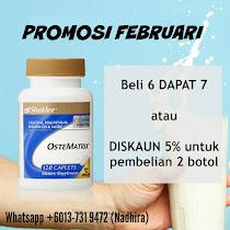 February 2017 Promotion