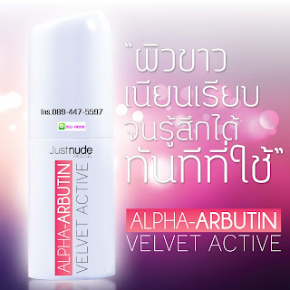 http://justnude-skincare.blogspot.com/2014/12/justnude-velvet-active.html