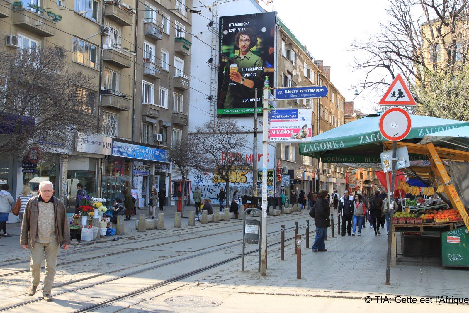Sofia Bulgaria  city photos : Sofia, Bulgaria