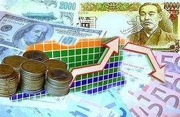 مقدمة في الإقتصاد