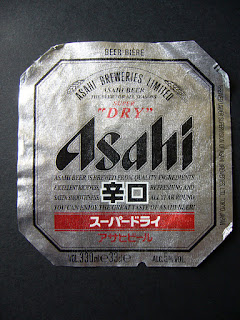 japanese beer asahi