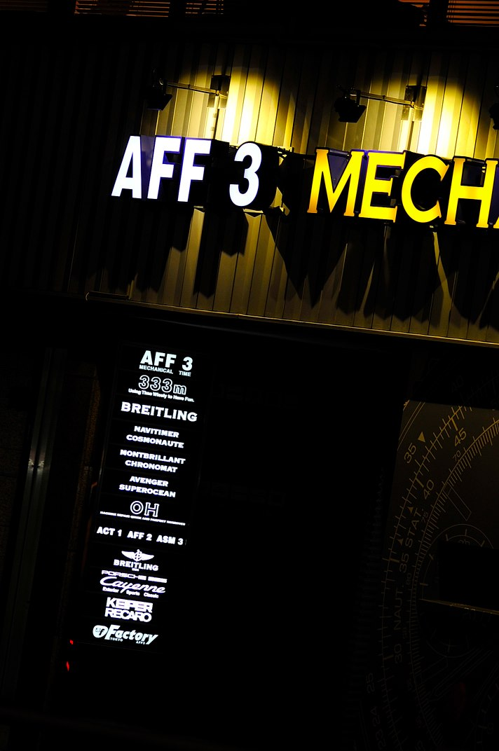 AFF-3 Limited