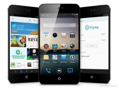 Get Free Meizu MX2 in China
