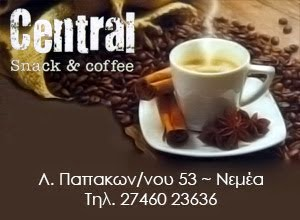 Central - Snack & Coffee