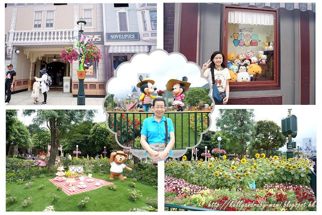 http://kellyandruby-mami.blogspot.com/2015/05/Disneyland.html