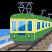 江ノ電のイラスト