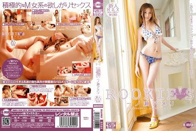 Download gratis Film semi Dewasa artis AV jepang | ROOKIE Ameri Ichinose - free jav porn download video