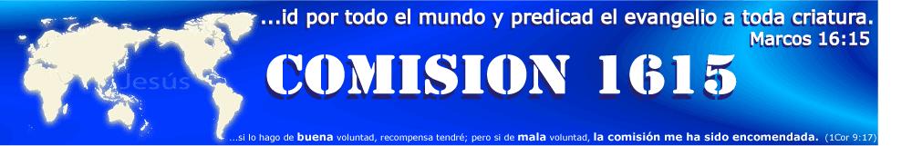 Comisión 1615 Herramientas Evangelisticas