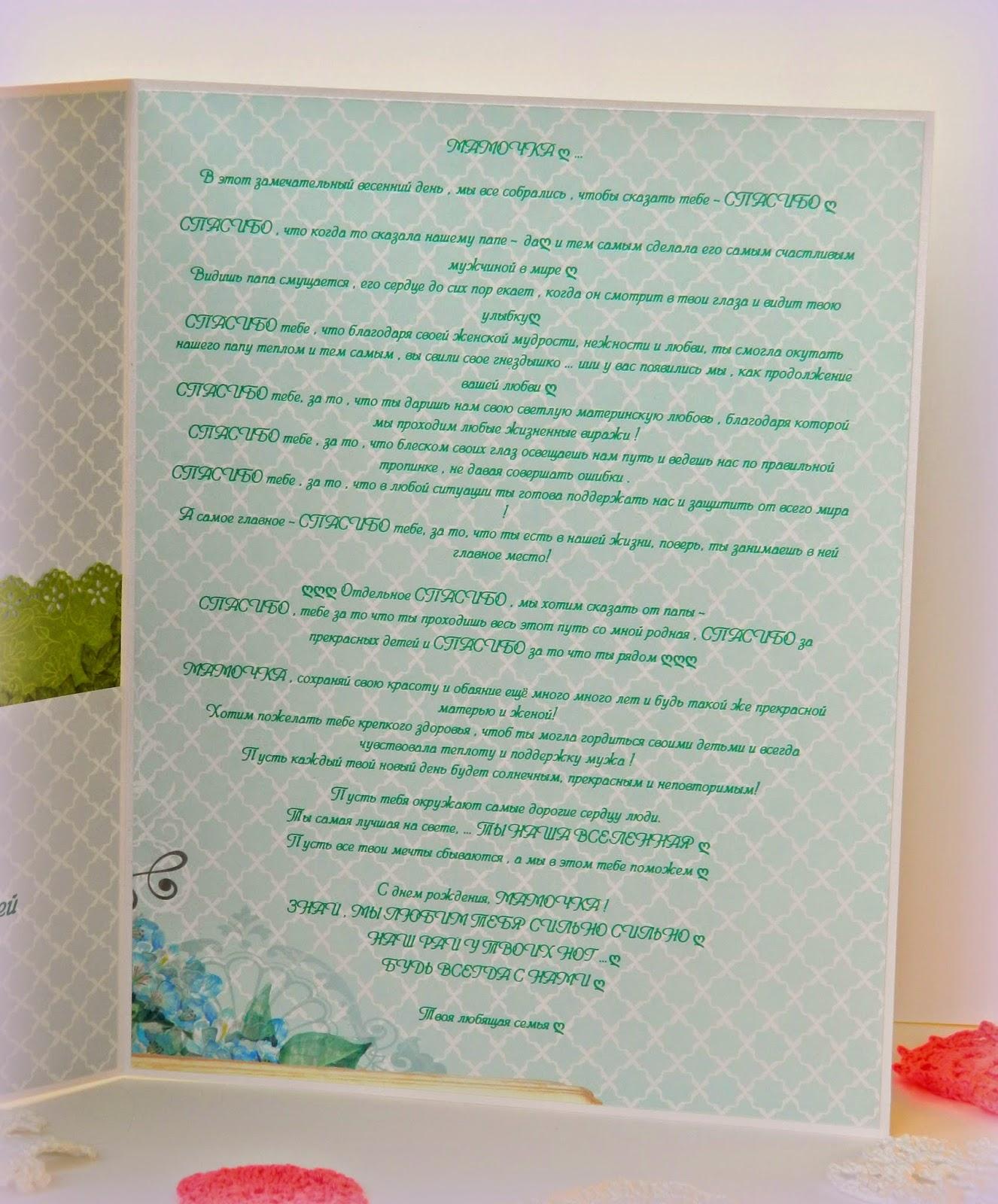 Стихи к подарку зонт на свадьбу 346