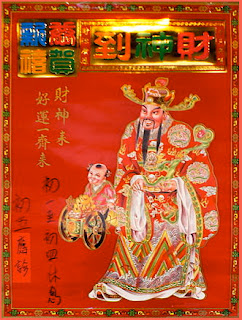 Wealth gods and godesses are believed to assist with the obtaining of fortune