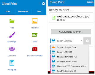 How to Print from Any Printer in Android Phone (No Wi-fi Printer),how to take printer from android phone,how to connect printer from android phone,connect printer to android phone & tablet,android tablet printer,print from any printer by android phone & tablet,how to get print,how to take,no wifi,cloud print,android cloud print,add desktop printer to android,Cloud Print,canon,epson,hp,samsung,brother,printers,connect and print by android,phoen printing,print from any android phone to any printer,Cloud Print Plus,printer app,printers,how to print from printer in andorid phone,webpages,document,word,excel,pdf file Take printer from any printer using android phone and tablet, print from any android phone to any printer, Android phone print, print from any printer even no wi-fi printer,