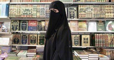 رفض الدعوي المقدمة من فرنسيه مسلمه تطالب بارتدائها النقاب اثناء عملها
