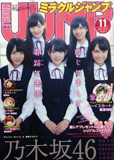Nogizaka46-Cover-Girl-Majalah-Miracle-Jump