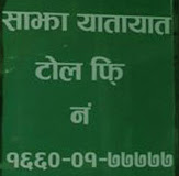 Sajha Yatayat contact