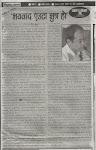 Desh Subbako article Dristikon Janjyoti Saptahikma publish
