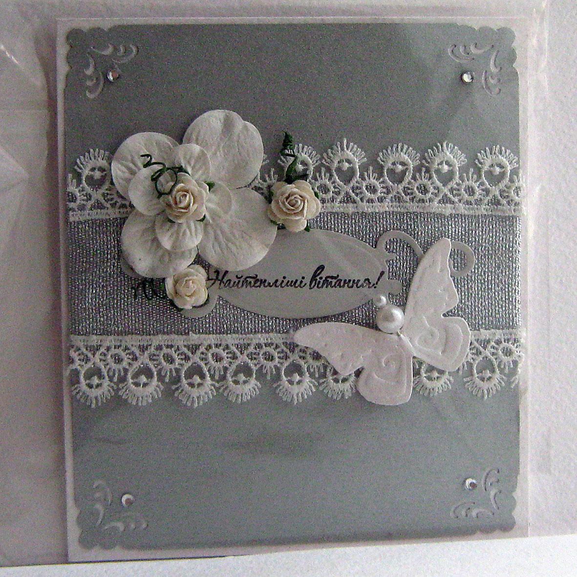 Серебряная свадьба открытки своими руками 28