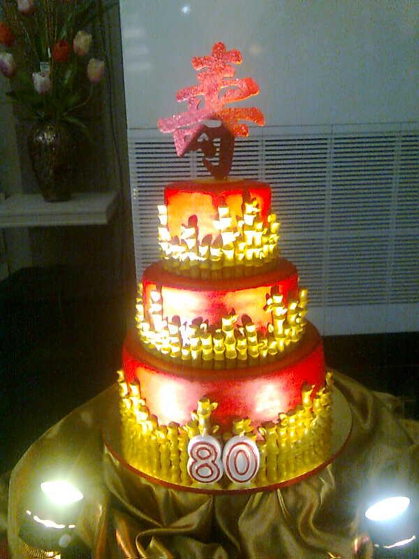 Emily Bakes Cakes Chinese Birthday Cake