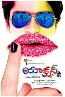 Action 3D  Release Date 21 June 2013
