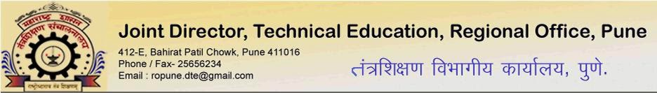 JDTE Pune Recruitment 2015 Official Advertisement