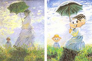 Obras de Arte com personagens da Turma da Mônica