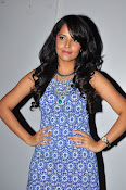 Anasuya latest photos at bbm audio-thumbnail-15