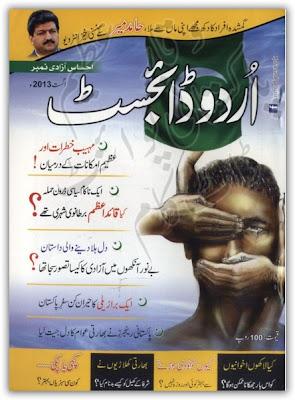 Urdu Digest August 2013