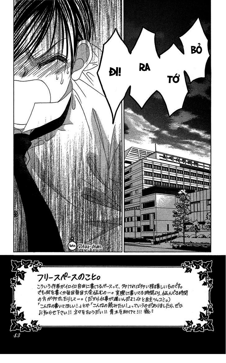 Boku no Hatsukoi wo Kimi ni Sasagu: Chapter 17