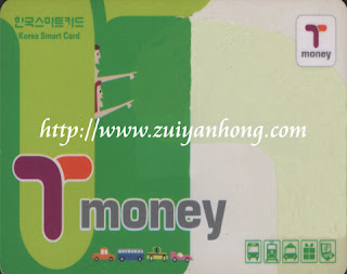 T-money Smart Card