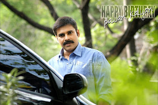 Pawan Kalyan Birthday Special Video For Mega Fans