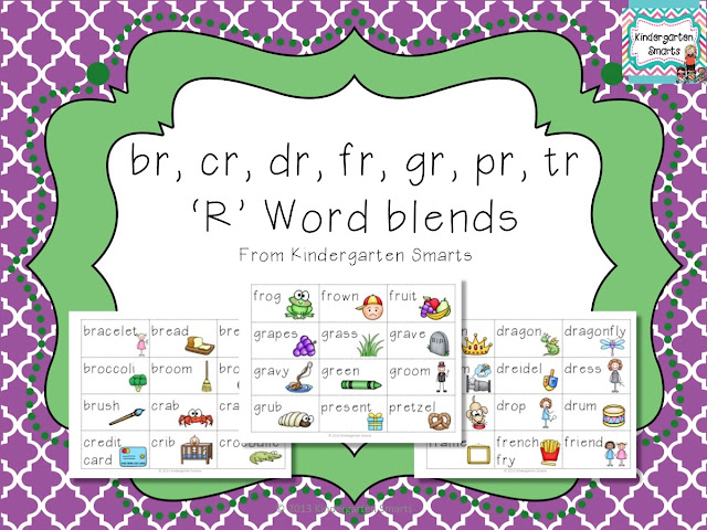 R blends worksheets 1st grade