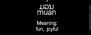 Lao word of the day - fun, joyful