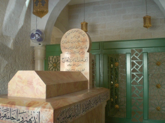 Tomb of Abu Ubaidah in Balqa Governorate, Jordan