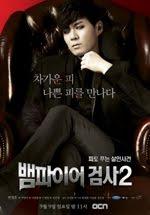 Vampire Prosecutor 2 ตอน 06 อัพเดตล่าสุด 2012-10-21 11:40:13