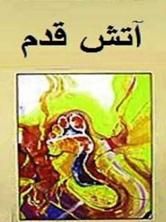 Aatish Kadam By Mohiuddin Nawab complete in pdf