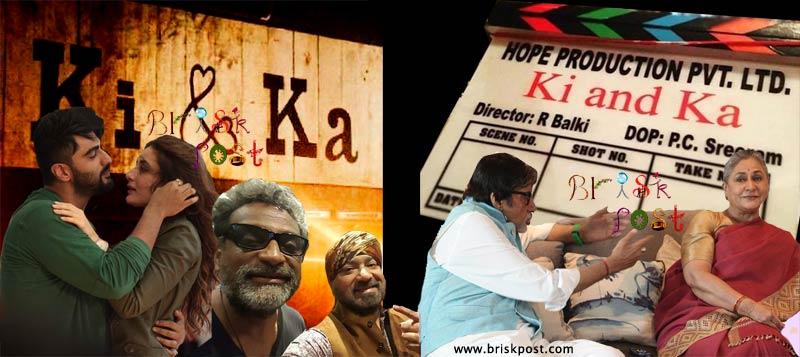 Cast and crew of Ki And Ka: Arjun Kapoor, Kareena Kapoor Khan, R Balki, Ilaiyaraja, Amitabh Bachchan, Jaya Bhaduri