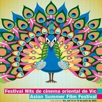 Nits de Cinema Oriental 2015