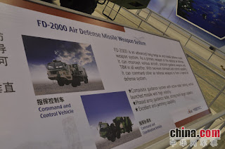 Defense Updates: FD-2000 / HQ-9 Surface-to-Air Missile / SAM Air