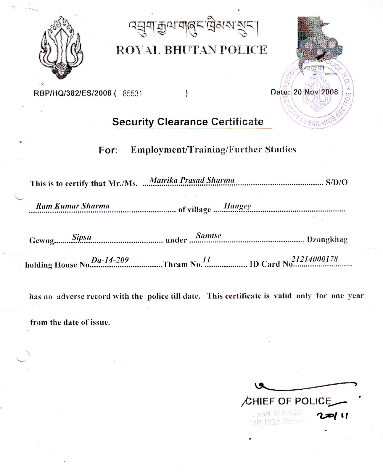 No Objection Certificate Format From Employer Pay Certificate – No Objection Letter Format for Employer